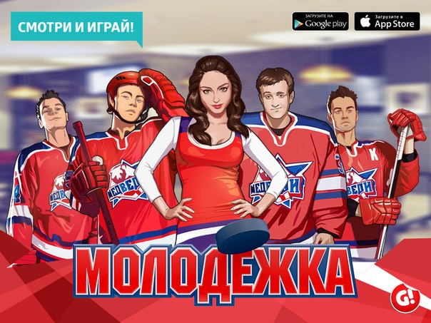 Download Молодежка угадай героя APK latest version game ...