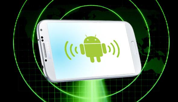 Советы о том как найти телефон андроид