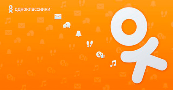 Одноклассники на русском языке на Андроид